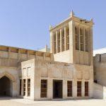 صنعت سنتی مروارید (بحرین)
