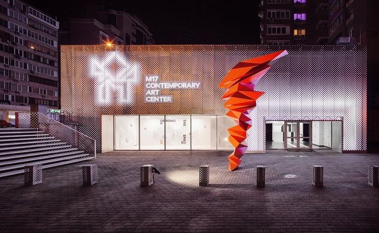 مرکز هنرهای معاصر M17