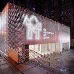 مرکز هنرهای معاصر M17-9