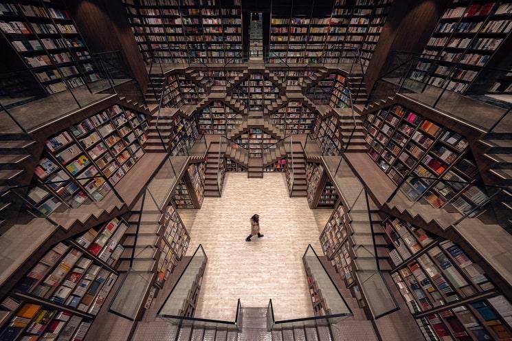 کتاب خانه شگفت انگیز چونگ کینگ